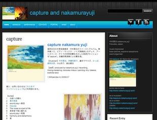 製作者の音楽活動サイトのイメージ