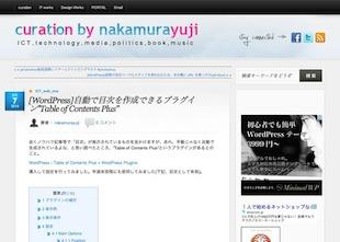 製作者のCurationサイトのイメージ