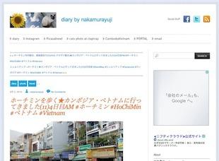 製作者の日記系ブログのイメージ
