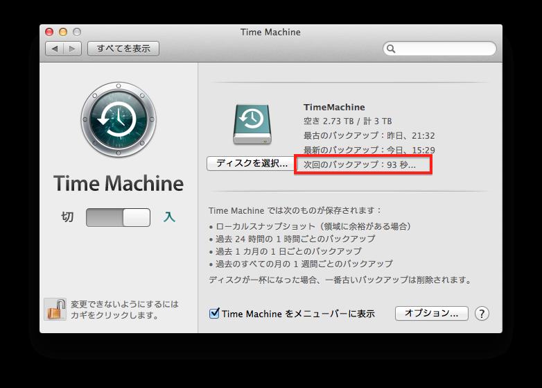 TimeMachine4